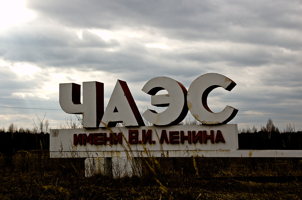 chernobyl_power_plant_sign.jpg